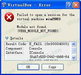 Failed to open a session for the virtual machine