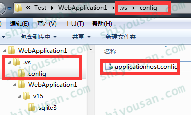 applicationhost.config文件